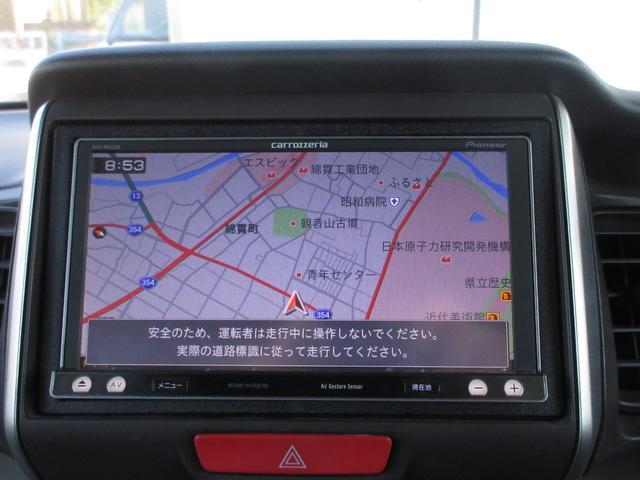 G・Lパッケージ 両側オートスライド バックカメラ ナビTV(10枚目)