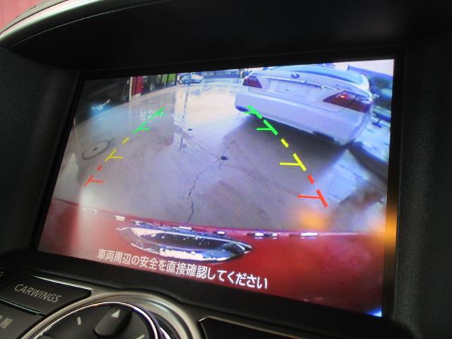 「日産」「スカイライン」「クーペ」「茨城県」の中古車47