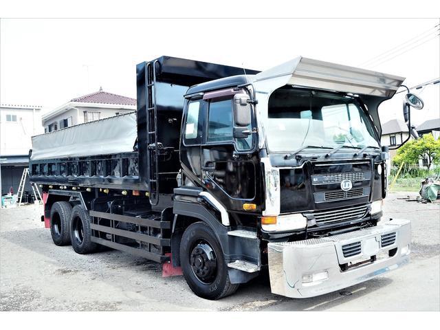 「その他」「ビッグサム」「トラック」「栃木県」の中古車15