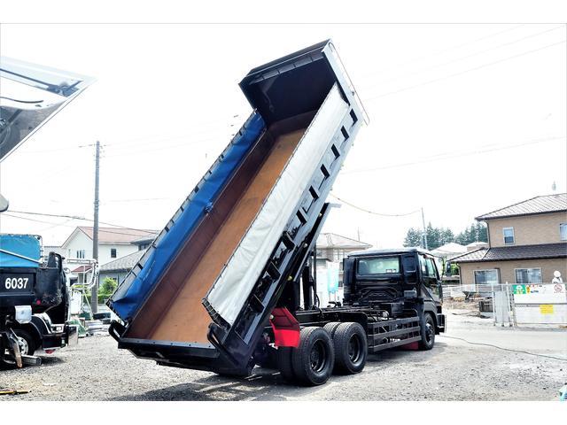 「その他」「ビッグサム」「トラック」「栃木県」の中古車21