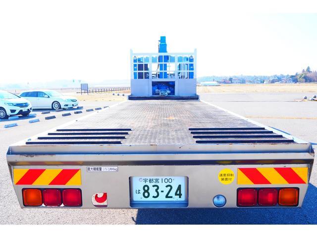 「その他」「スーパーグレート」「トラック」「栃木県」の中古車4