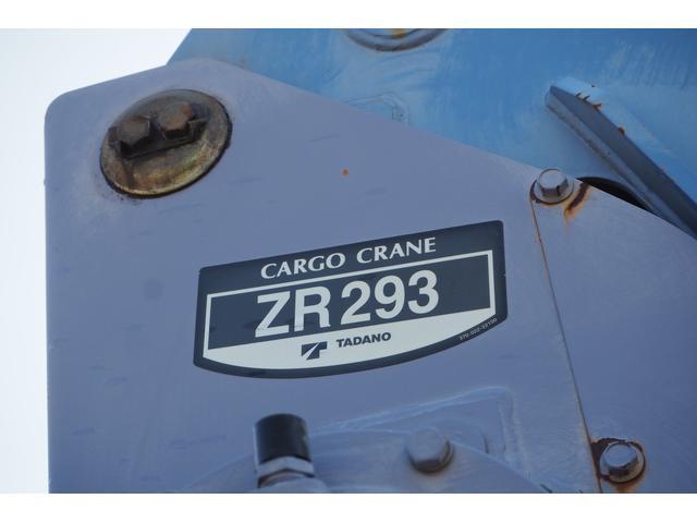 「その他」「エルフトラック」「トラック」「栃木県」の中古車22