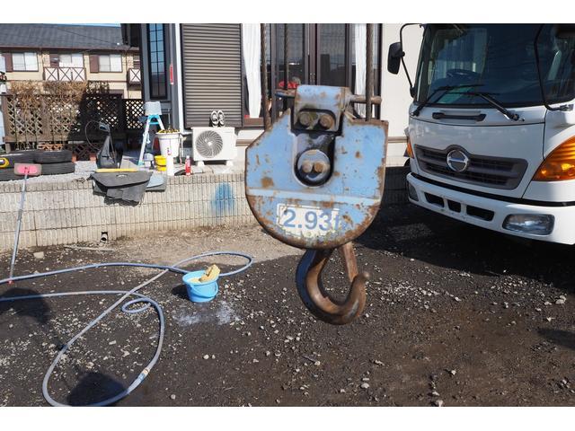 「その他」「エルフトラック」「トラック」「栃木県」の中古車29