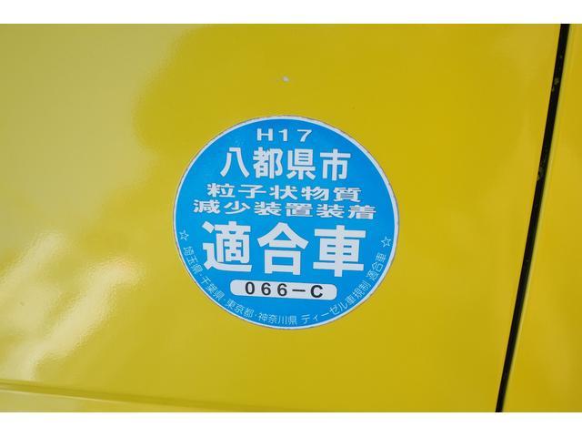 「その他」「エルフトラック」「トラック」「栃木県」の中古車50