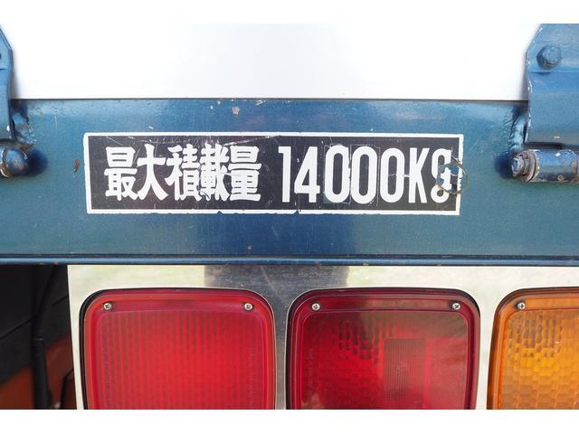 「その他」「スーパーグレート」「トラック」「栃木県」の中古車30
