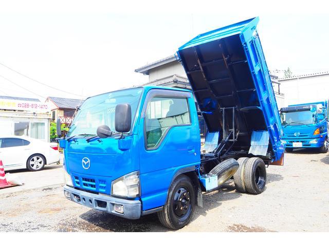 「マツダ」「タイタントラック」「トラック」「栃木県」の中古車10