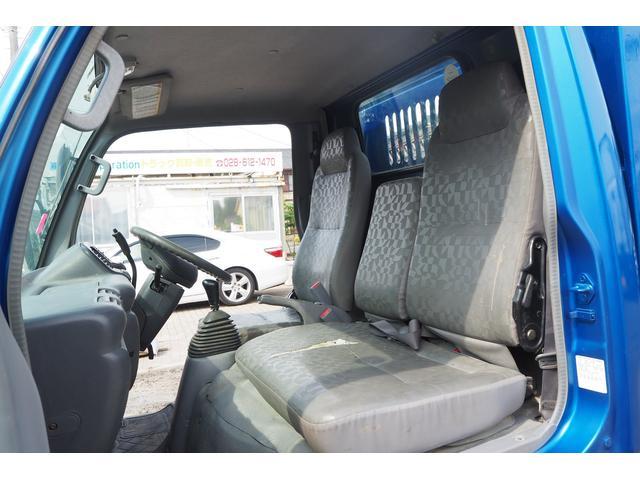 「マツダ」「タイタントラック」「トラック」「栃木県」の中古車45