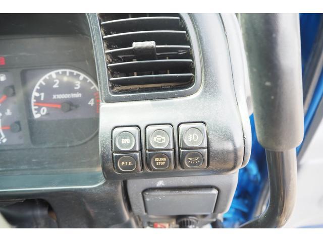 「マツダ」「タイタントラック」「トラック」「栃木県」の中古車52