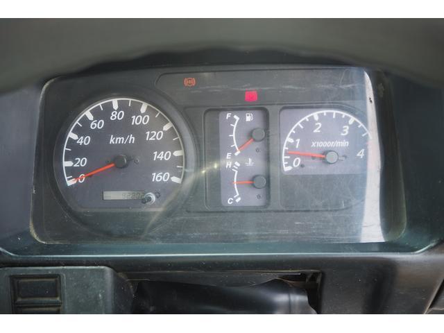 「マツダ」「タイタントラック」「トラック」「栃木県」の中古車53