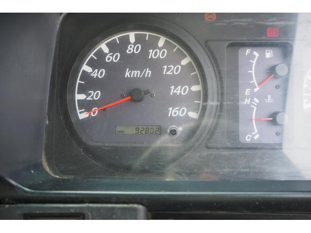 「マツダ」「タイタントラック」「トラック」「栃木県」の中古車54