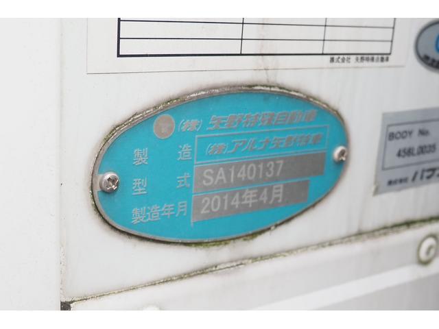 冷蔵冷凍車 低温仕様 上物冷凍機 三菱TDJS50A-L2 -30度 サイドドア 新明和製格納式パワーゲート付き ゲート内寸幅190奥行130cm 昇降能力1t ラッシング2段 積載3t バックカメラ(8枚目)