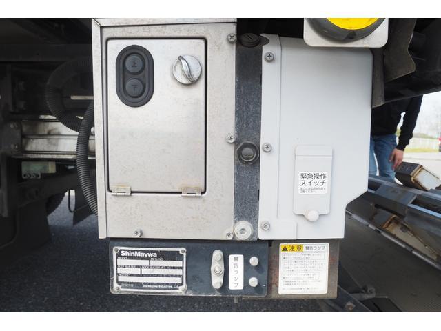 冷蔵冷凍車 低温仕様 上物冷凍機 三菱TDJS50A-L2 -30度 サイドドア 新明和製格納式パワーゲート付き ゲート内寸幅190奥行130cm 昇降能力1t ラッシング2段 積載3t バックカメラ(10枚目)