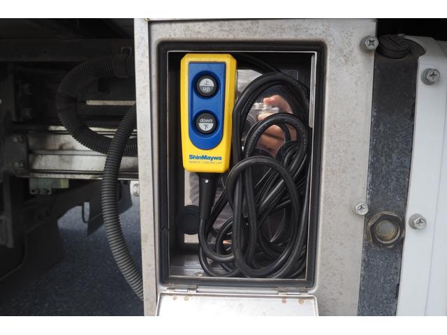 冷蔵冷凍車 低温仕様 上物冷凍機 三菱TDJS50A-L2 -30度 サイドドア 新明和製格納式パワーゲート付き ゲート内寸幅190奥行130cm 昇降能力1t ラッシング2段 積載3t バックカメラ(12枚目)