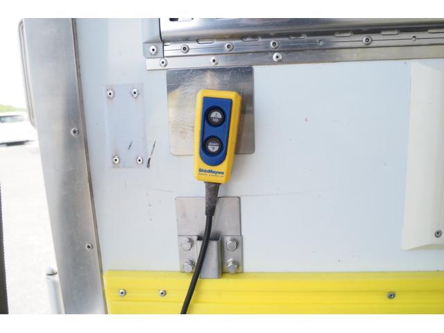 冷蔵冷凍車 低温仕様 上物冷凍機 三菱TDJS50A-L2 -30度 サイドドア 新明和製格納式パワーゲート付き ゲート内寸幅190奥行130cm 昇降能力1t ラッシング2段 積載3t バックカメラ(19枚目)