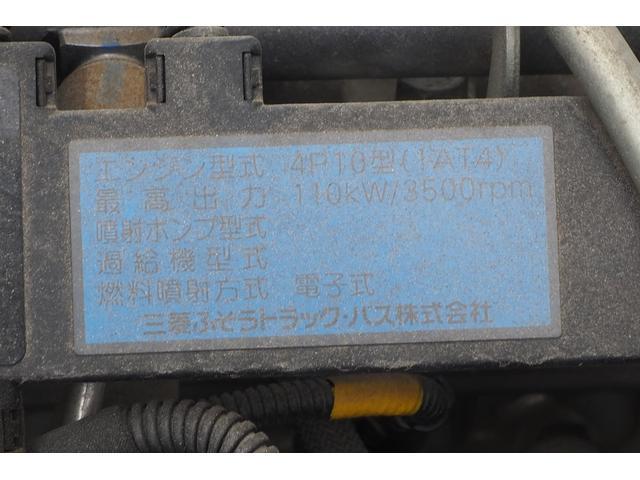 冷蔵冷凍車 低温仕様 上物冷凍機 三菱TDJS50A-L2 -30度 サイドドア 新明和製格納式パワーゲート付き ゲート内寸幅190奥行130cm 昇降能力1t ラッシング2段 積載3t バックカメラ(52枚目)