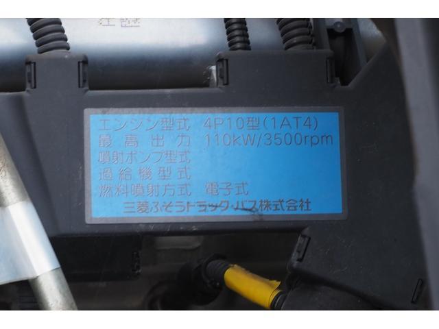 新明和製G-PX GT064 塵芥車 プレス式 パッカー車 上物モデルGT064 連続スイッチ付き 容量6.8立米 汚水タンク付 積載2850kg バックカメラ(48枚目)