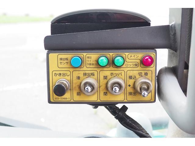 新明和製G-PX GT064 塵芥車 プレス式 パッカー車 上物モデルGT064 連続スイッチ付き 容量6.8立米 汚水タンク付 積載2850kg バックカメラ(63枚目)