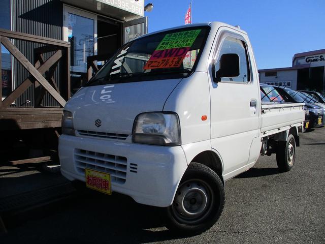 KA 4WD マニュアル5速 走行75000km(2枚目)