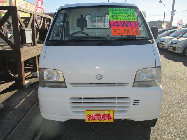 KA 4WD マニュアル5速 走行75000km(5枚目)