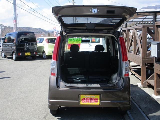 L ブラックインテリアセレクション 4WD 22年式(13枚目)