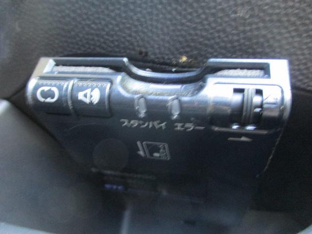 L ブラックインテリアセレクション 4WD 22年式(18枚目)