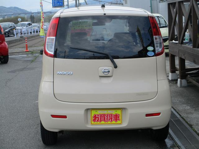 S FOUR 4WD タイミングチェーン車 修復歴無し(6枚目)