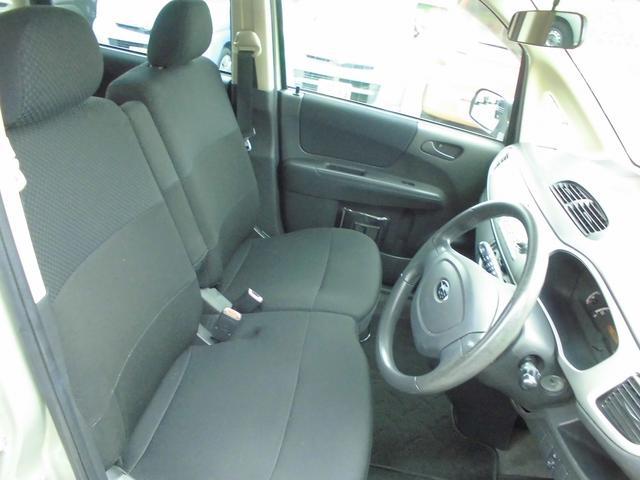 カスタムR4WD・車検令和3年8月・タイミングベルト交換実施(9枚目)