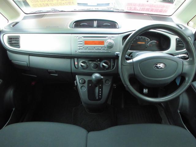 カスタムR4WD・車検令和3年8月・タイミングベルト交換実施(15枚目)