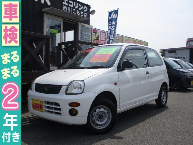 「三菱」「ミニカ」「軽自動車」「群馬県」の中古車2