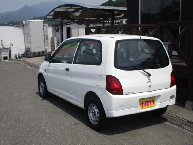 「三菱」「ミニカ」「軽自動車」「群馬県」の中古車4
