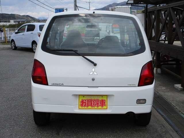 「三菱」「ミニカ」「軽自動車」「群馬県」の中古車6
