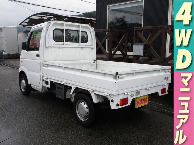 【装備】パートタイム4WD・高低二段切替式・マニュアル5速・エアコン・パワステ
