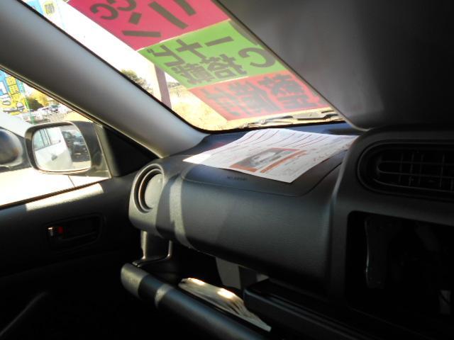 「トヨタ」「サクシード」「ステーションワゴン」「茨城県」の中古車19
