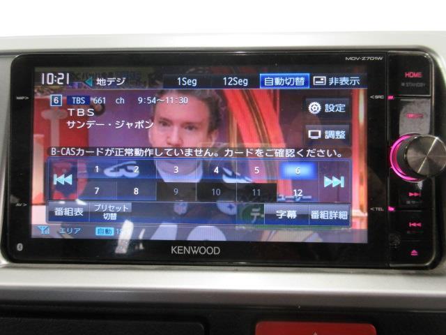 グランドキャビン CD ETC バックモニター スマートキ- 左側パワスラ(5枚目)
