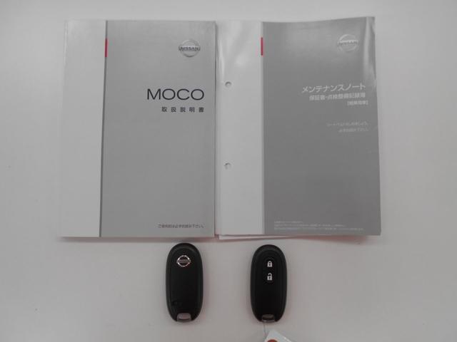日産 モコ X エアロスタイル スマートキー ワンオーナー バックカメラ