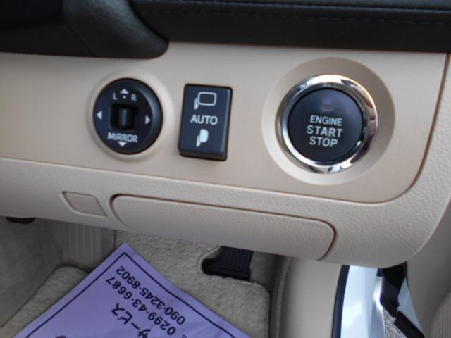 「トヨタ」「クラウン」「セダン」「茨城県」の中古車14