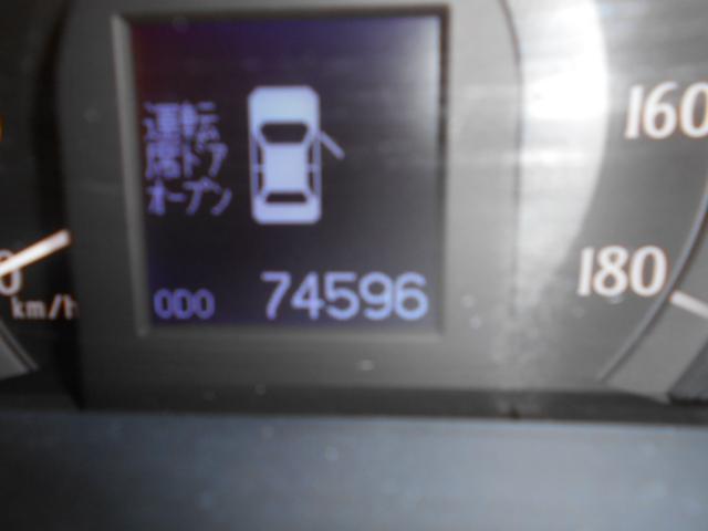 「トヨタ」「クラウン」「セダン」「茨城県」の中古車21