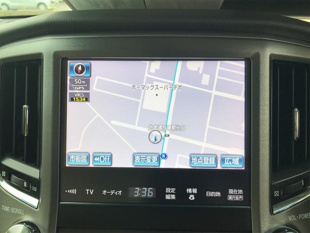 ロイヤルサルーン 盗難防止システム スマートキー(16枚目)