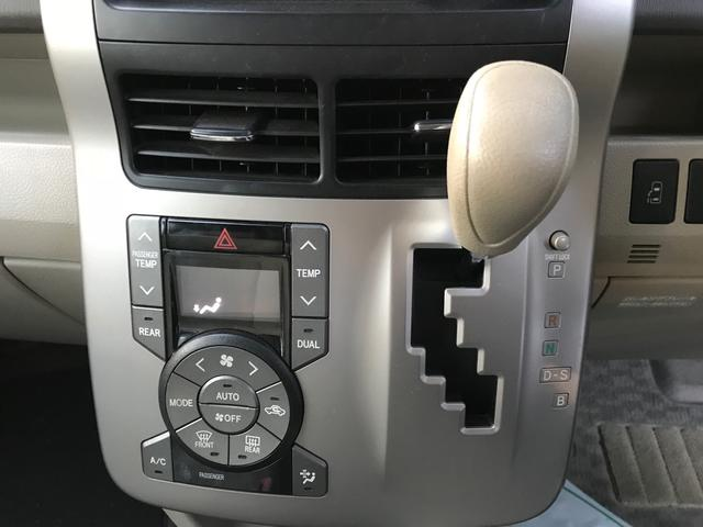 「トヨタ」「ノア」「ミニバン・ワンボックス」「茨城県」の中古車8