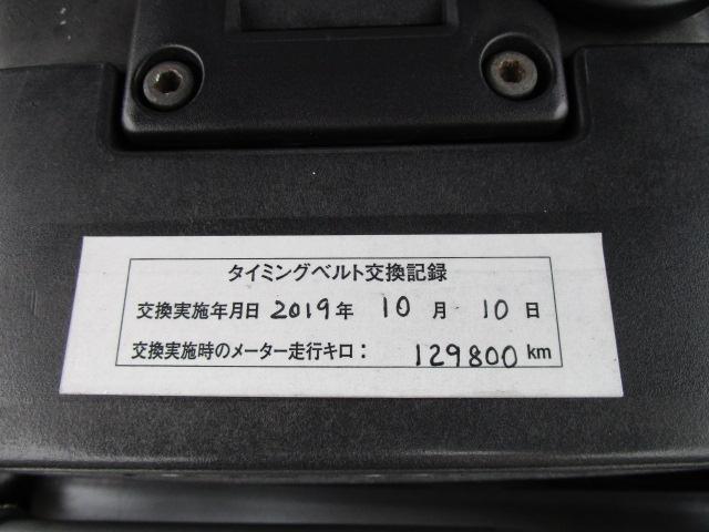 「トヨタ」「チェイサー」「セダン」「茨城県」の中古車46