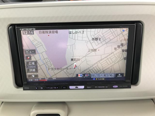 L SAIII TV ナビ 軽自動車 衝突被害軽減システム(19枚目)