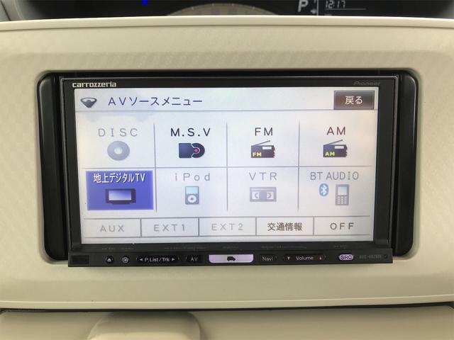 L SAIII TV ナビ 軽自動車 衝突被害軽減システム(20枚目)