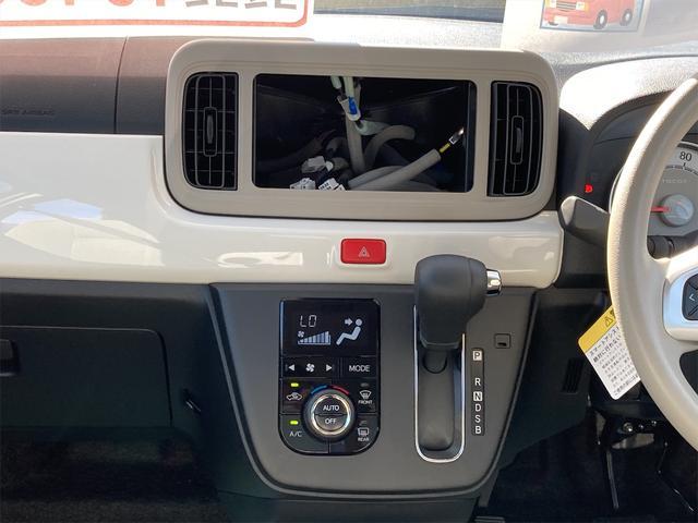 G リミテッド SAIII 前席シートヒーター 衝突軽減 コーナーセンサー(6枚目)