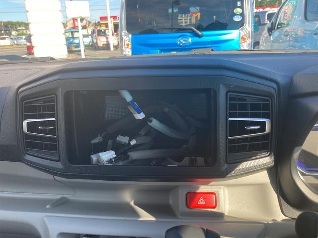 X リミテッドSAIII 衝突軽減装置 オートハイビーム イモビライザー コーナーセンサー(4枚目)