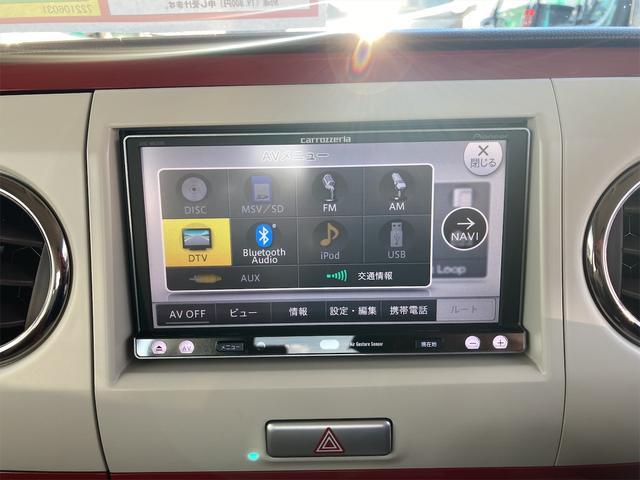 X HIDヘッド Iストップ ベンチシート インテリジェントキー フルフラット ETC付き(5枚目)