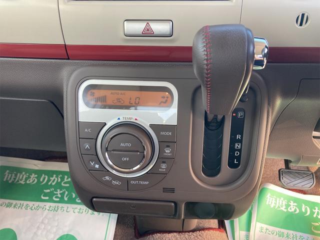 X HIDヘッド Iストップ ベンチシート インテリジェントキー フルフラット ETC付き(35枚目)