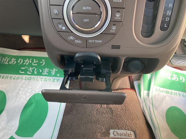 X HIDヘッド Iストップ ベンチシート インテリジェントキー フルフラット ETC付き(37枚目)
