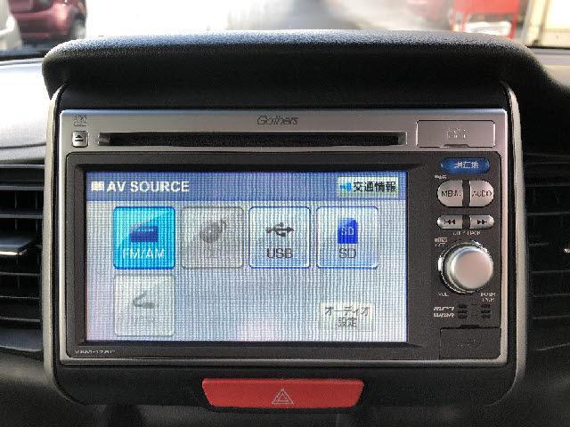「ホンダ」「N-BOX」「コンパクトカー」「茨城県」の中古車15