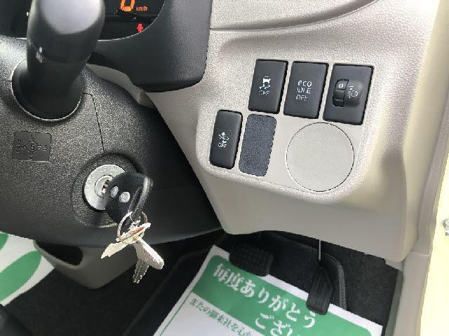 「ダイハツ」「ミライース」「軽自動車」「茨城県」の中古車11