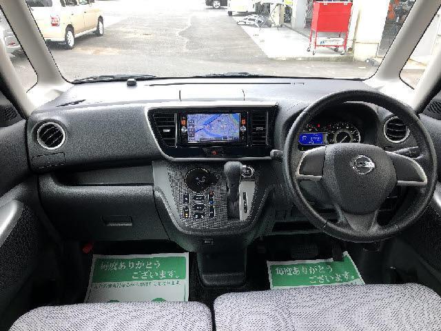 「日産」「デイズルークス」「コンパクトカー」「茨城県」の中古車7